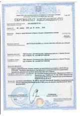 Сертификат алюминиевые конструкции