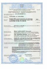 Сертификат на профили КВЕ70, КВЕ76, КВЕ88