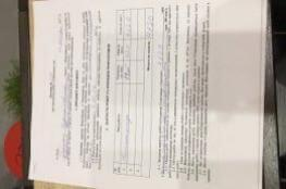 Мошенники используют документы ВДТ