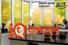Окна IQ Energy