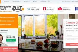 Новый дизайн сайта okna-wdt.com.ua