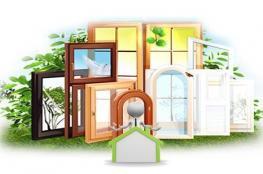 Выбрать конфигурацию окна