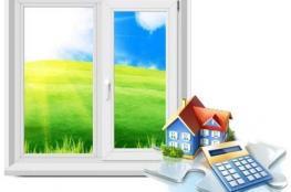 Розрахунок опору теплопередачі пластикового вікна