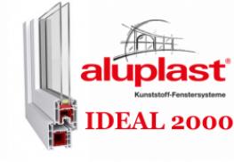 Профиль Aluplaust Ideal 2000