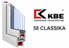 Профиль KBE58 три камеры