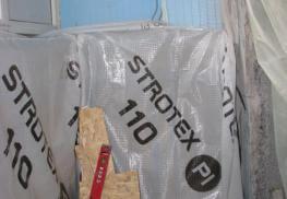 Внутренняя обшивка балкона с утепелением