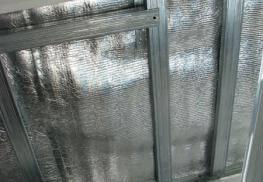 Дополнительное утепление балкона