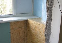 Зашивка балкона
