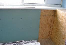 Утепление под подоконником на балконе