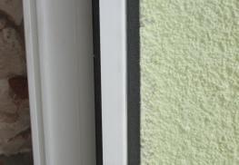 ПСУЛ на установленном ПВХ окне