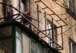 Вынос балкона - цельносварной каркас