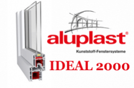 Профиль Aluplaust Ideal 2000