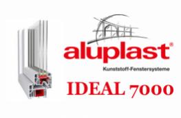 Профиль Aluplaust Ideal 7000