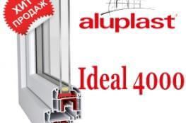 Окна из профиля Aluplast Ideal 4000