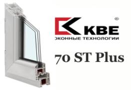 Профиль KBE 70 St Plus