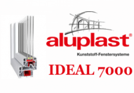 Профиль Aluplaust Ideal 7000